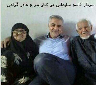 بیوگرافی-سردار-قاسم-سلیمانی-عکس-سردار-سلیمانی