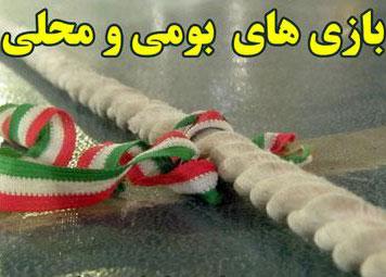 http://www.sobhemeymeh.ir/wp-content/uploads/IMG09460962.jpg