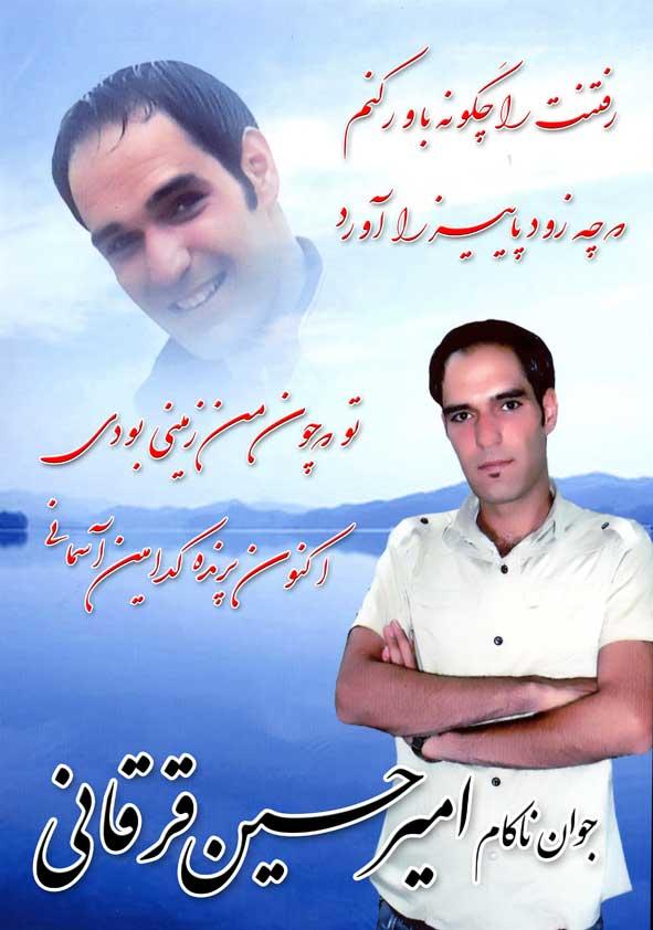gharghani2
