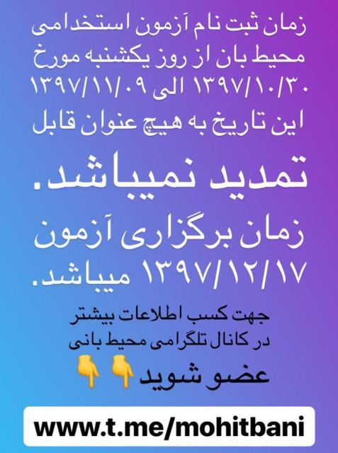 photo_2019-01-17_22-28-07